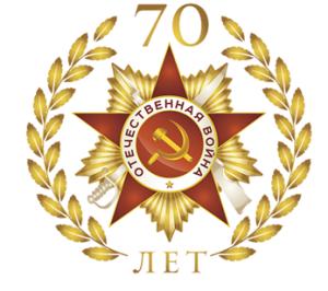 emblema-70-let