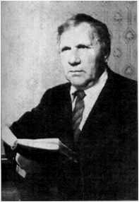 Ю.К. Гребеньков