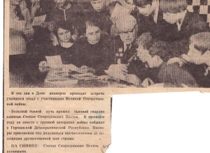 Юные следопыты 6 класса школы №4 Костина Лена, Колосова Света, Бродарский Вова, Галицков Сергей и др.