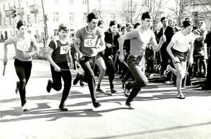 1972 год Эстафета