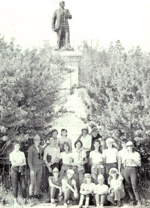 1982 год. Экскурсия в Ильменский заповедник