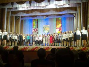 2014 год Золотой Юбилей школы