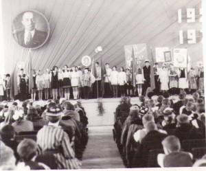 50-летие пионерской  организации