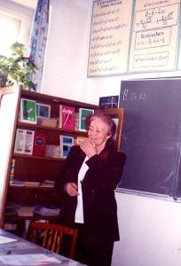 Егармина М.Д.