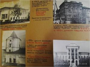 Самые первые здания школы.